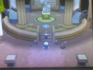 Entrance to the Elite Four